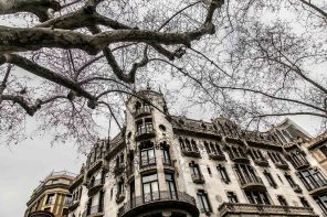 Hotel Casa Fuster. Blog tour.
